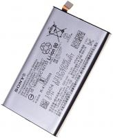 Sony Xperia XZ3 Akku (Ersatzakku) LIP1660ERPC