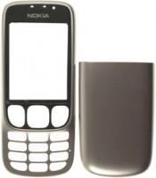 Nokia 6303 classic Cover (Oberschale) silber mit Akkudeckel