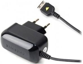 Original Motorola Reise-Ladegerät (Netzteil)