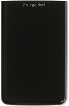 Nokia 6300 Akkudeckel schwarz (6300i 6301)