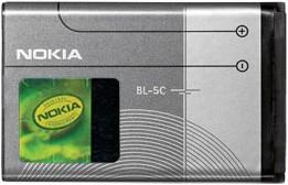 Original Nokia BL-5C Akku (Ersatz-Akku)