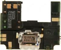 Nokia 6303 classic Antenne mit Ohr-Lautsprecher