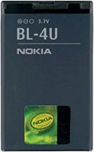 Nokia BL-4U Akku (Ersatz-Akku)
